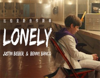 Lonely-Justin Bieber ft Benny Blanco