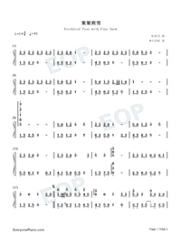 Birchleaf Pear with Fine Snow-Perfect Version Numbered Musical Notation Preview 1