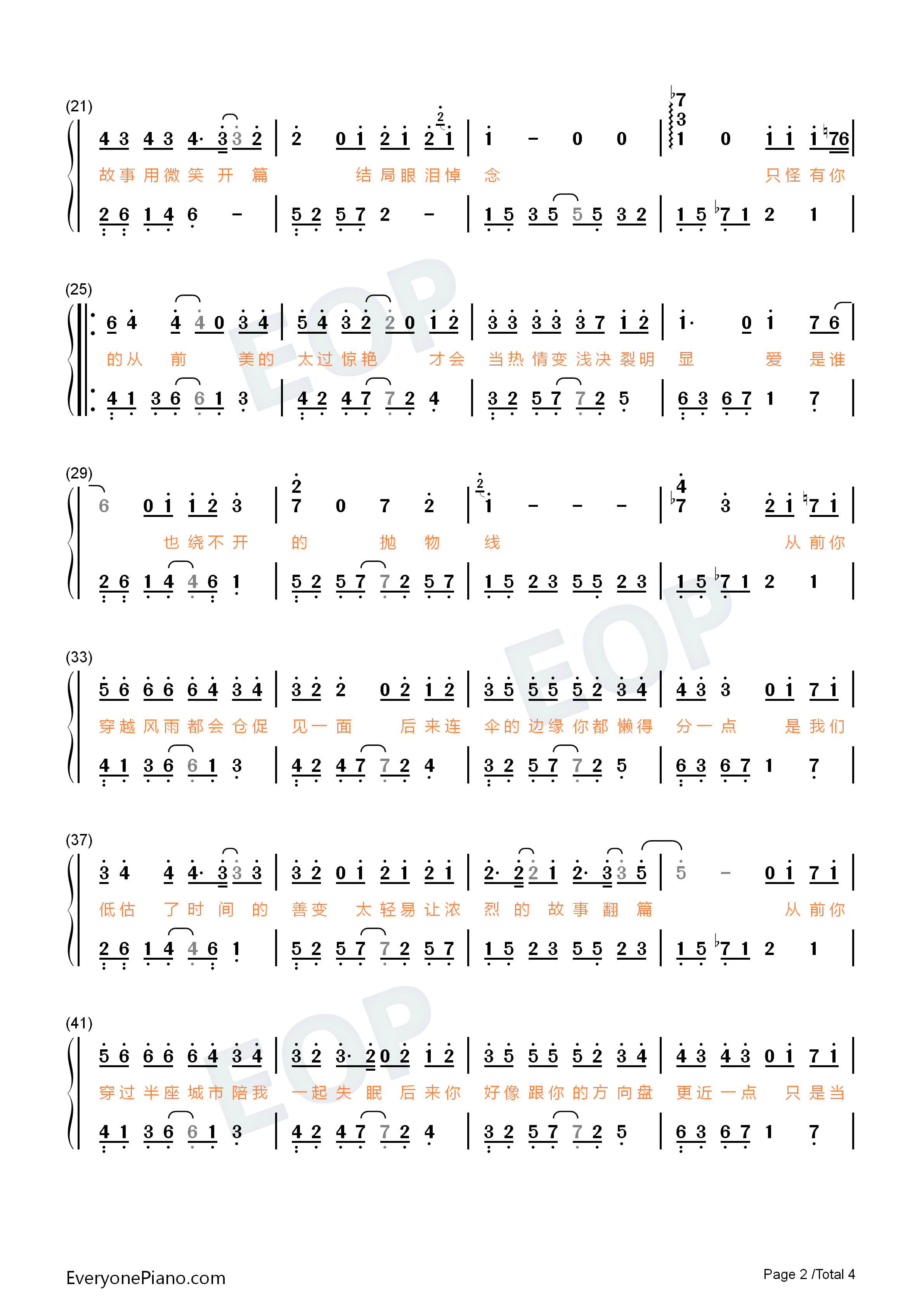 Fickle-TikTok Hot Song Numbered Musical Notation Preview 2