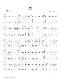 Fickle-TikTok Hot Song Numbered Musical Notation Preview 1