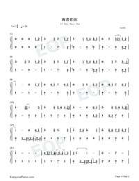 If Hai Has Yin-Easy Version Numbered Musical Notation Preview 1
