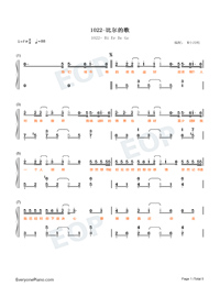 1022- Bi Er De Ge-TikTok Hot Song-Numbered-Musical-Notation-Preview-1