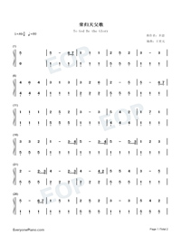 To God Be the Glory-Hymn-Numbered-Musical-Notation-Preview-1
