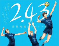 Mahi-Paralysis-2 43 Seiin High School Boys Volleyball Team OP