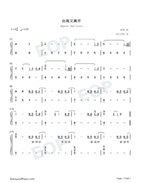 Appear And Leave-TikTok Hot Song-Numbered-Musical-Notation-Preview-1