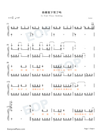 Is Your Place Snowing Numbered Musical Notation Preview 1