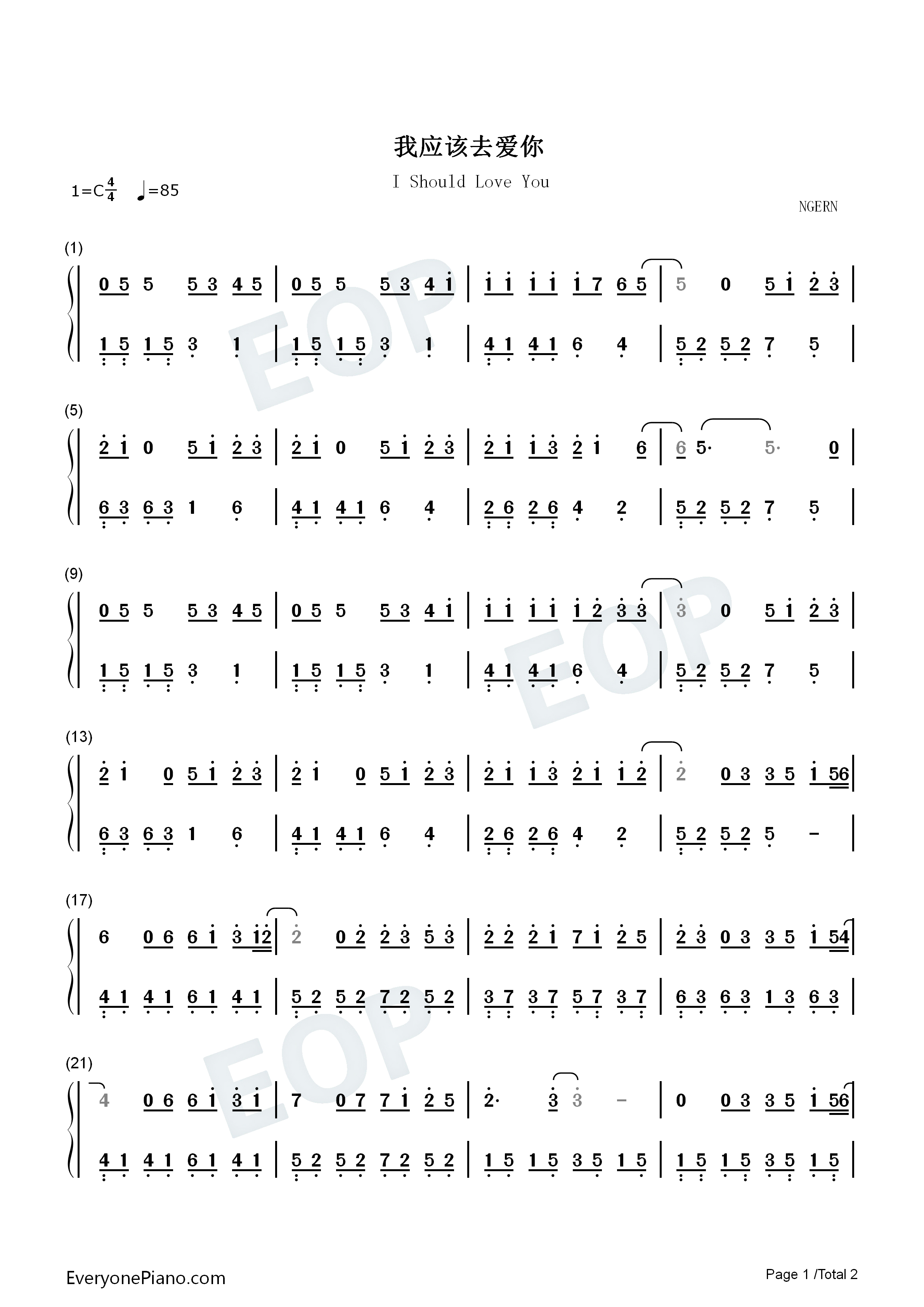 I Should Love You-Easy Version-Drama Go Go Go ED Numbered Musical Notation Preview 1