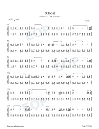 Suddenly I Am Touched-Easy Version-Prince of Lan Ling ED-Numbered-Musical-Notation-Preview-1