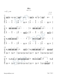 Ambition-The Soul Promotional Song-Numbered-Musical-Notation-Preview-1