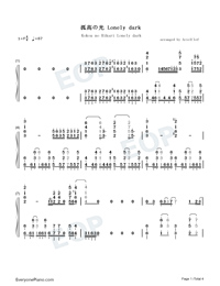 Kokou no Hikari Lonely Dark-Plunderer OP2 Numbered Musical Notation Preview 1
