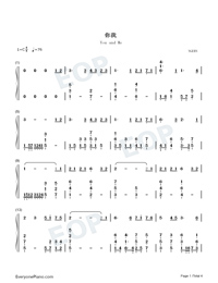 You and Me-Easy Version-Obsessed With Heart Theme Numbered Musical Notation Preview 1