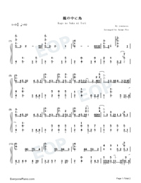 Kago no Naka ni Tori-Sing Yesterday for Me Theme-Numbered-Musical-Notation-Preview-1