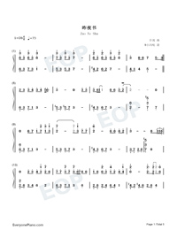 Zuo Ye Shu-Perfect Version-Numbered-Musical-Notation-Preview-1