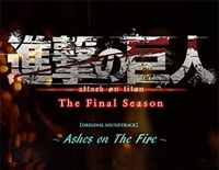 Ashes On The Fire-Attack on Titan The Final Season OST