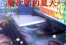 菊次郎的夏天 EOP鍵盤鋼琴彈奏