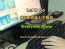 let it go 冰雪奇緣主題曲 EOP鍵盤鋼琴彈奏