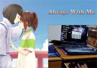Always with Me-千與千尋片尾曲