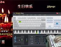 生日快樂歌-EOP魔鬼訓練營VIP獎學金版