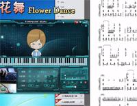 花舞 Flower Dance