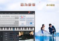 因爲愛情-將愛情進行到底主題曲 - 王菲 陳奕迅