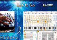 Let It Go-EOP造神計劃學員作品