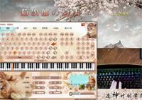 菊次郎的夏天-EOP造神計劃學員作品