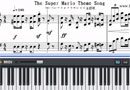 The Super Mario, Free Sheet Music EOP Midi Show