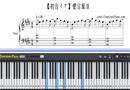Piano Tutorial for Ai Kotoba - Hatsune Miku