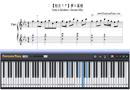 Piano Tutorial for Yume to Hazakura - Hatsune Miku