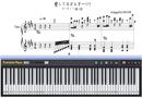 愛してるばんざーい!-ラブライブ!挿入歌楽譜ピアノ学習