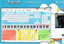 Doraemon Played with EOP Keyboard Piano