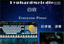 Lyphard Everyone Piano Show