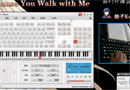 Because You Walk with Me, Played with Everyone Piano Keyboard Piano