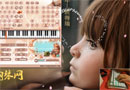 Childhood Memory Everyone Piano Keyboard Piano Show