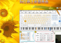 Himawari no Ie no Rondo Everyone Piano Keyboard Piano Show