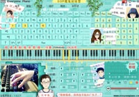 Days on the Beijing East Road Everyone Piano Keyboard Piano Show
