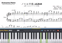 Piano Tutorial for Noel no Yoru - AKB48