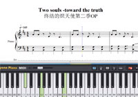 Piano Tutorial for Two souls -towards the truth- - Seraph of the End OP