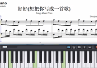 Song About You-Your Name theme Sheet Music