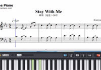 Stay With Me-Guardian: The Lonely and Great God OST1 Sheet Music