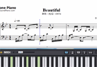 Beautiful-Guardian: The Lonely and Great God OST4-Piano Sheet Music