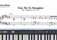 Take Me To Shanghai-The Wasted Times OST-Free Piano Sheet Music