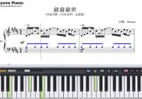 ZenZenZense-Your Name theme-Free Piano Sheet Music