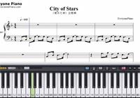 City of Stars-映画『ラ・ラ・ランド』主題曲楽譜ピアノ学習