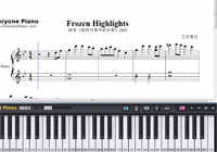 Frozen Highlights-I Am Setsuna OST-Free Piano Sheet Music