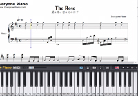 Ai wa Hana Kimi wa sono Tane-The Rose-Free Piano Sheet Music