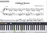 Souvenir of Love-Childhood Memory-Free Piano Sheet Music