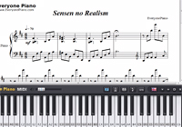 Sensen no Realism-Saga of Tanya the Evil ED-Free Piano Sheet Music