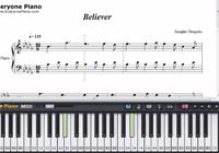 Believer-Imagine Dragons-Free Piano Sheet Music