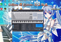 Shine of Eidos-Sora no Kiseki Theme-Everyone Piano Show